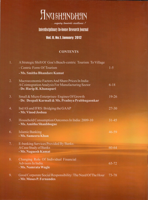 Anushandhan-Vol-2
